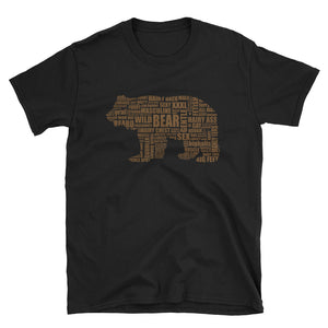 BROWN BEAR TALK Short-Sleeve Unisex T-Shirt - Two on 3rd