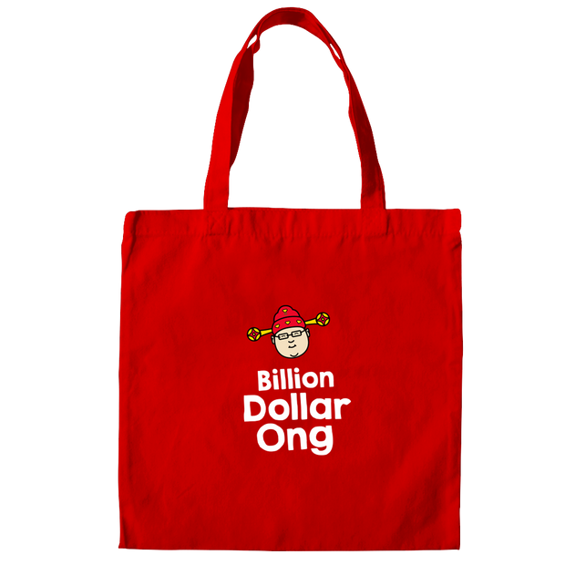 Choy San Jho's Billion Dollar Ong Totebag,  - APOM, A Piece of Malaysia Souvenirs: Jho Low has been dubbed the billion dollar whale in the book with the same title. On this red tote bag parody the infamous Malaysia has been cartoonified as a Chinese god of wealth. The caption to Apom's trademark tongue in cheek humour reads billion dollar ong. This bag ia already a good luck charm to many a mahjong and poker sessions around Malaysia.