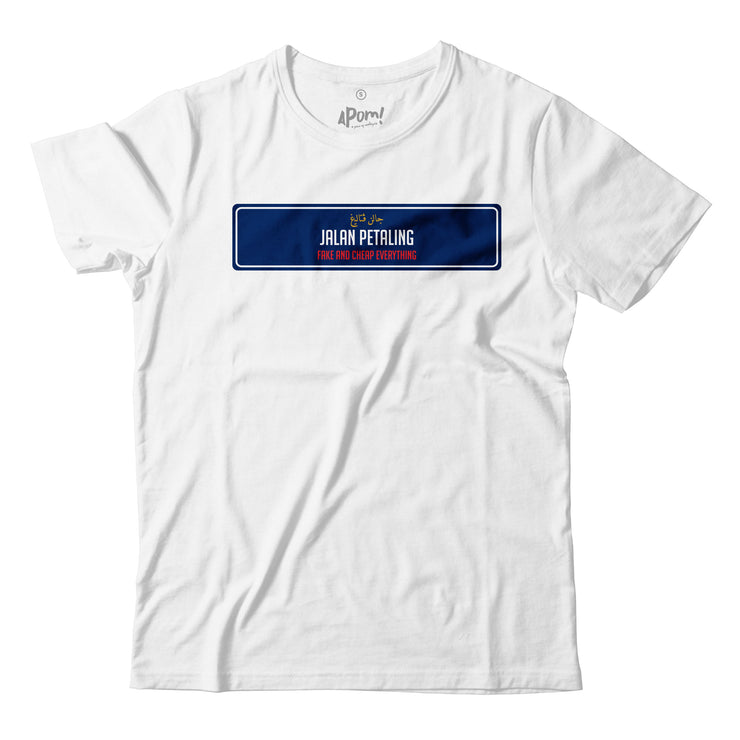 Adult - T-Shirt - Jalan Petaling - White
