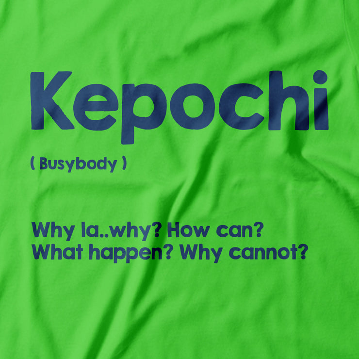 Adult - T-Shirt - Kepochi - Lime Green