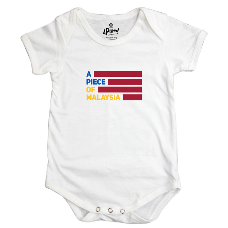 Baby Romper - A Piece Of Malaysia - White