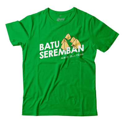 Apom.my puts Batu Seremban on a T-Shirt. This popular Malaysian game of Dexterity lives on in this excellent piece of Malaysiana