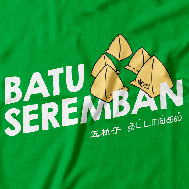 Close up of Apom's Batu Seremban Design