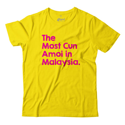 Adult - T-Shirt - The Most Cun Amoi in Malaysia - Yellow
