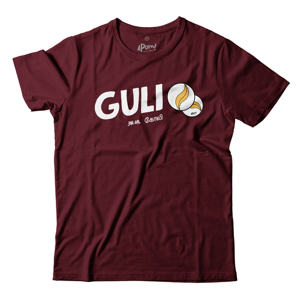 Adult - T-Shirt - Guli - Brown