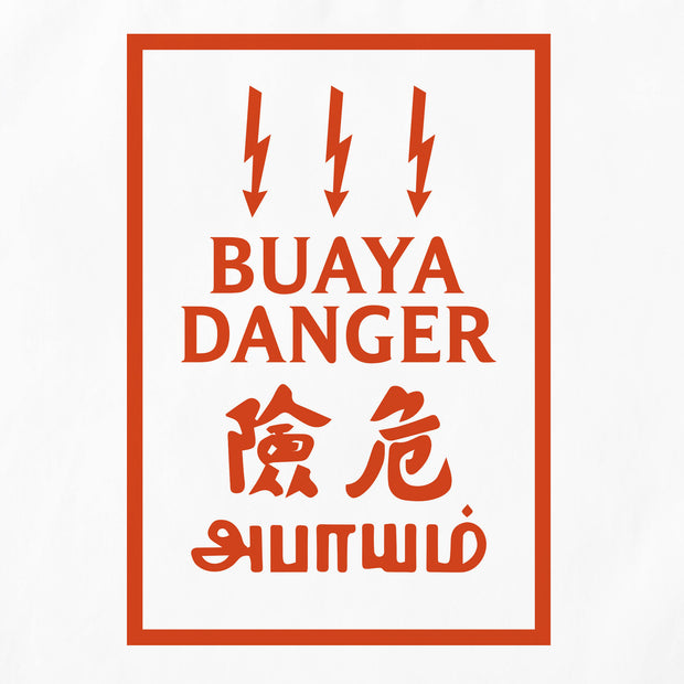 "A closeup of a Totebag Design where a typical Malaysian 'warning high voltage sign' Is replaced with the words. ""Buaya Danger"". A suitable statement for a ladies man who know's he'a all that. It also makes for an awesome street fashion statement and Malaysian travel gift or souivenir"