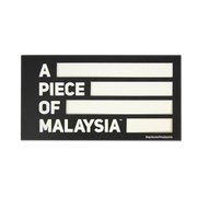 A Piece Of Malaysia Calling Card (set of 4pcs),  - APOM, A Piece of Malaysia Souvenirs Statement T-Shirts Mugs Accessories