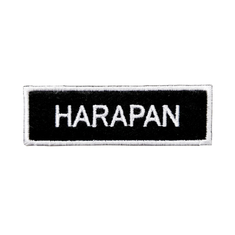 Harapan Iron On Patch,  - APOM, A Piece of Malaysia Souvenirs Statement T-Shirts Mugs Accessories