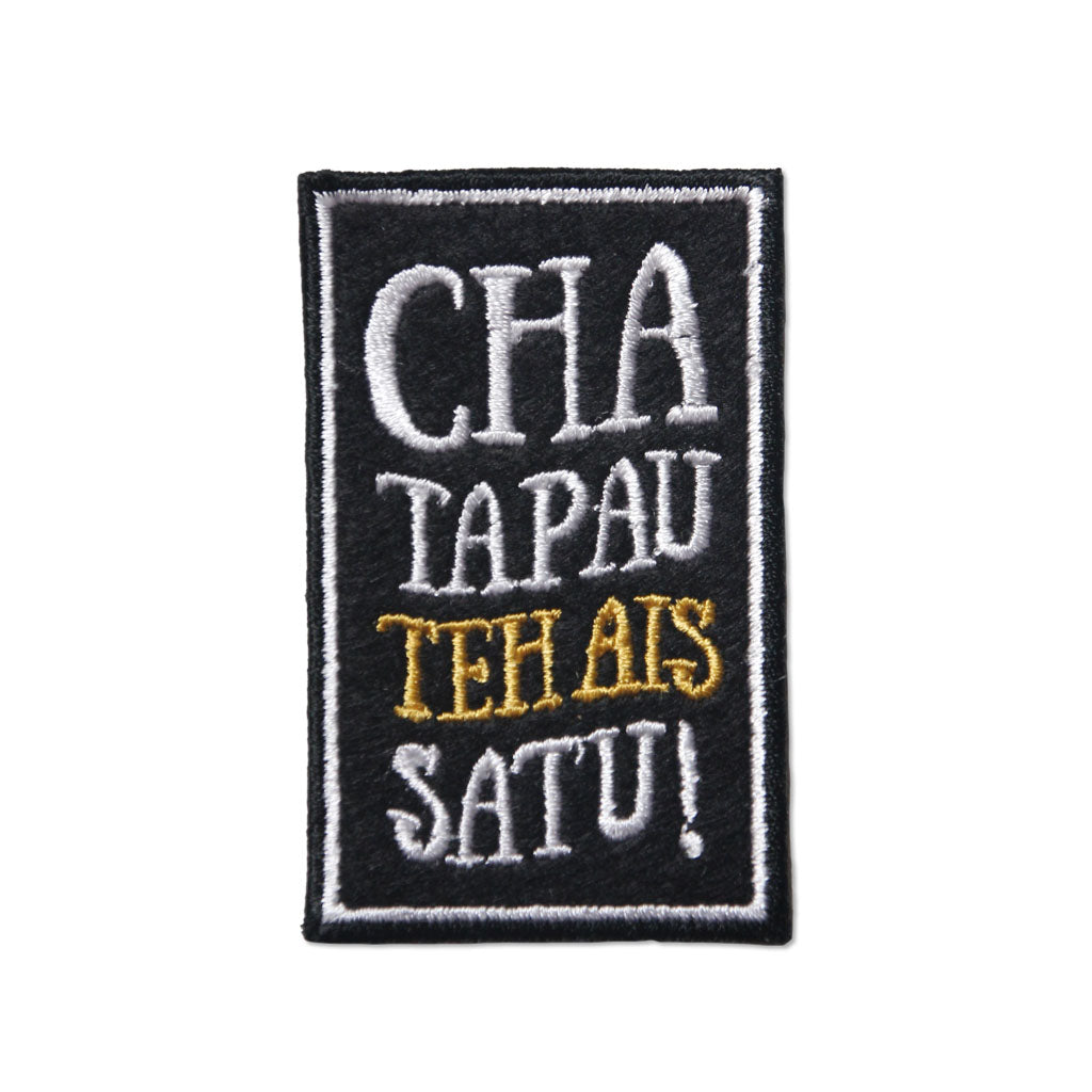 Cha Tapau Teh Ais Iron On Patch,  - APOM, A Piece of Malaysia Souvenirs Statement T-Shirts Mugs Accessories