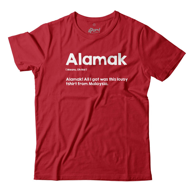 LIMITED EDITION Adult - T-Shirt - Alamak - Heather Red