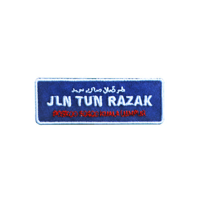 Salang Design - Jalan Tun Razak Iron-On Patch