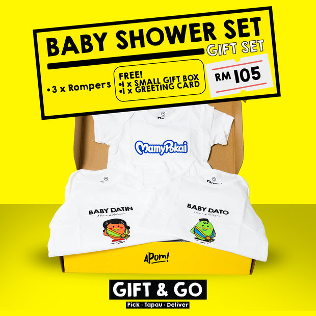 Gift Set - Baby Shower