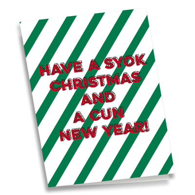 Greeting Card - Have a Syok Christmas