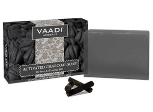 Activated Charcoal Soap (75 gms / 2.7 oz)
