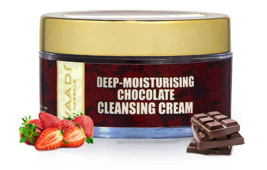 Deep Moisturising Organic Chocolate Cleansing Cream with Strawberry Extract - Softens Skin - Makes Skin Radiant (50 gms / 2 oz)