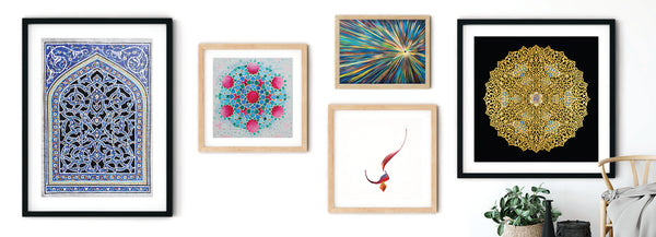 Welcome to Islamic Art Prints