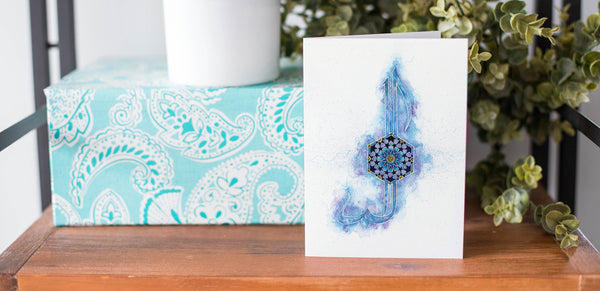 First of its kind, Personalised Islamic Art Cards