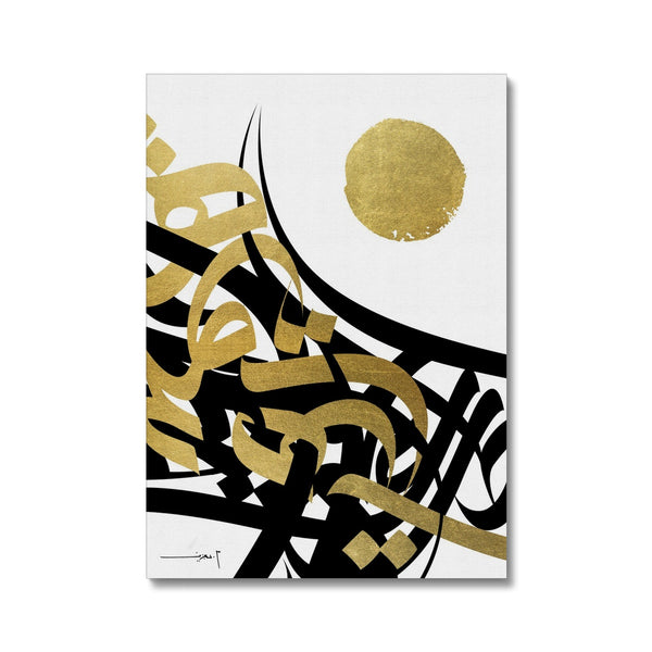 Black and Gold Canvas | Mohammed Abdel Aziz