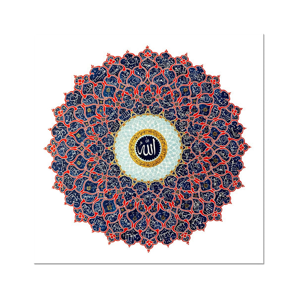 99 Names of Allah Art Print | Shafina Ali