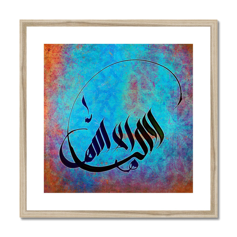 No God but the One Framed Print | Samir Malik