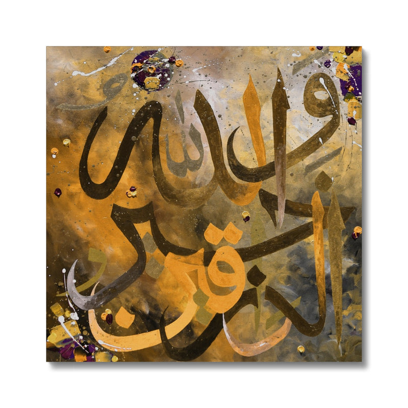Calligraphy X2 Canvas | Irfan Mirza