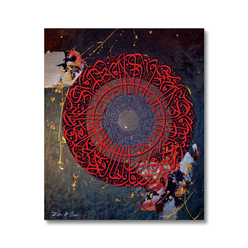 Calligraphy 17 Canvas | Irfan Mirza
