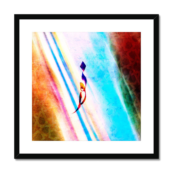 Light Framed Print | Samir Malik