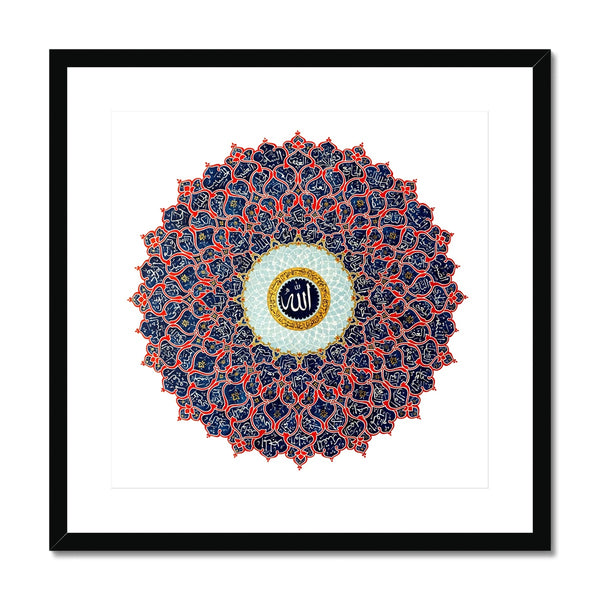 99 Names of Allah Framed Print | Shafina Ali