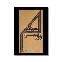 you have your religion and I have mine | Shaykh Muhammed Saleh al-Moroni Canvas