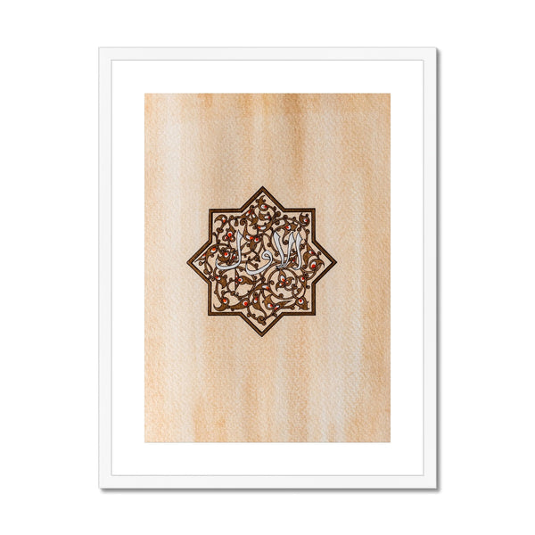 Al Awwal |  Rayhana Haque Framed & Mounted Print