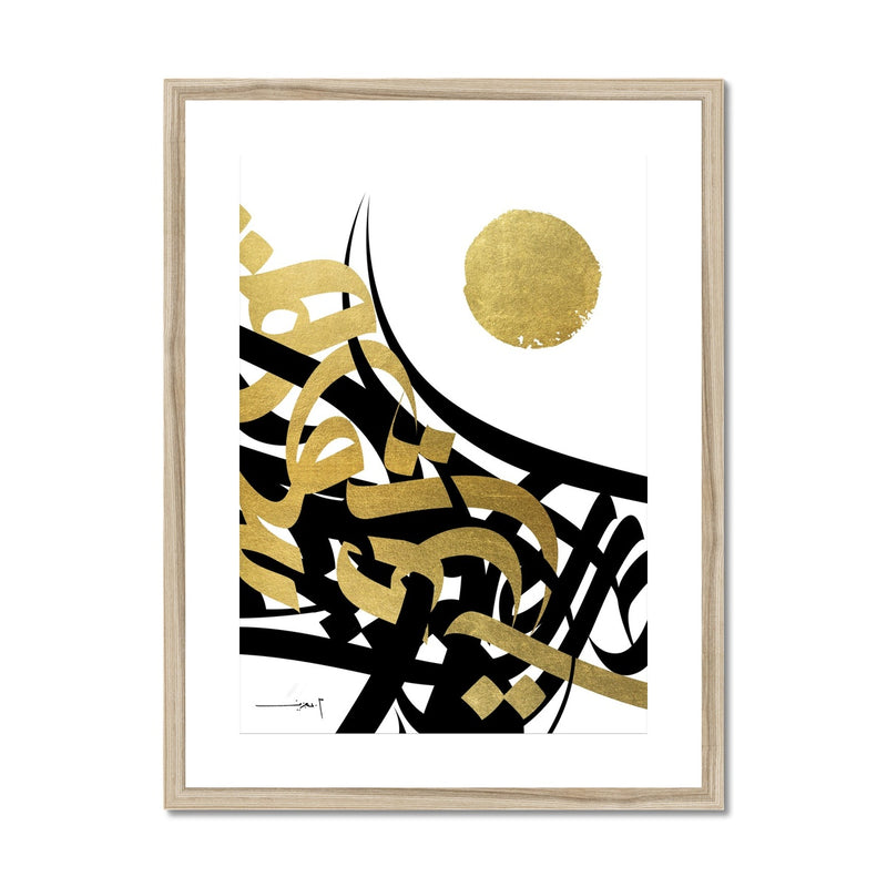 Black and Gold Framed Print | Mohammed Abdel Aziz