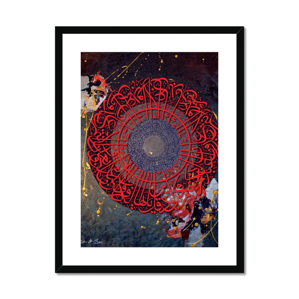Calligraphy 17 Framed Print | Irfan Mirza