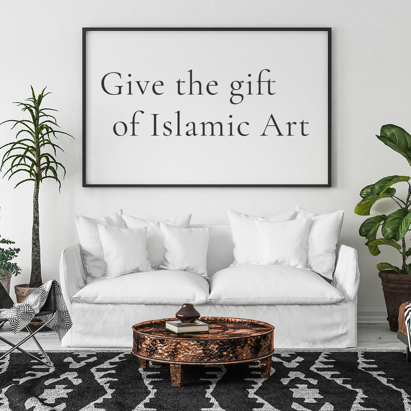 £10 Islamic Art Prints Gift Card