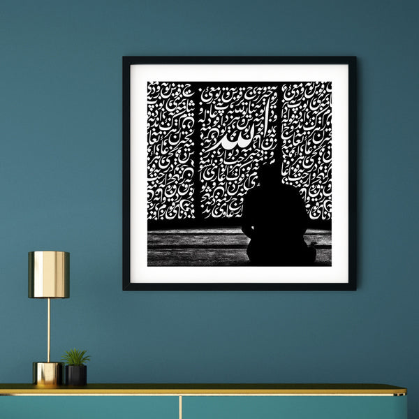 Submission Art Print | Abu Ayyub