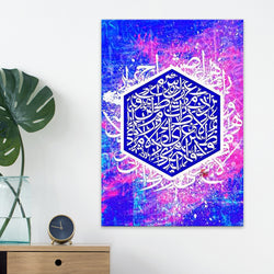 Calligraffiti Pentagon Canvas | Teakster