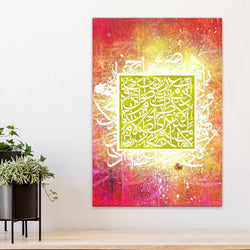 Calligraffiti Square Canvas | Teakster