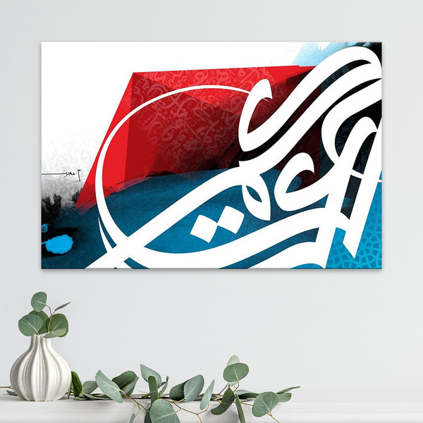 Abstracted Letters Canvas | Mohammed Abdel Aziz