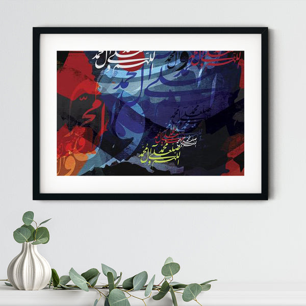 Calligraphy X11 Framed Print | Irfan Mirza