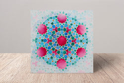 Persian Pattern Fine Art Card | Samira Mian
