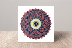 99 Names Fine Art Card | Shafina Ali