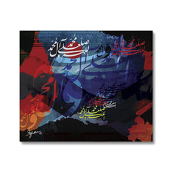 Calligraphy X11 Canvas | Irfan Mirza