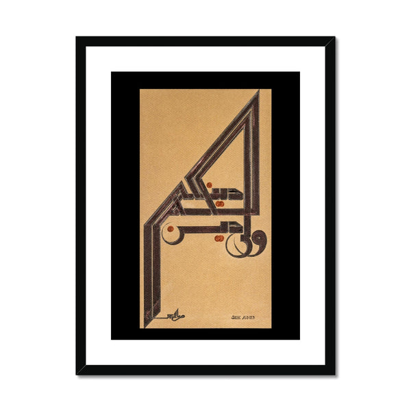 you have your religion and I have mine Framed Print | Shaykh Muhammed Saleh al-Moroni