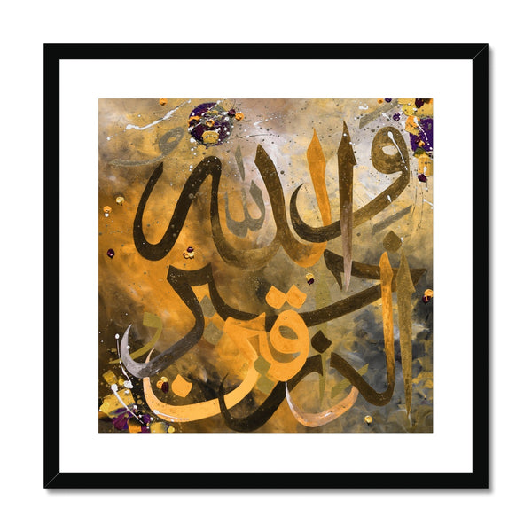 Calligraphy X2 Framed Print | Irfan Mirza