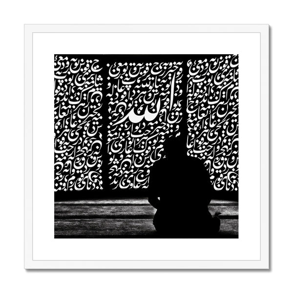 Submission Framed Print | Abu Ayyub