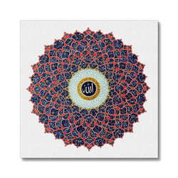 99 Names of Allah Canvas | Shafina Ali