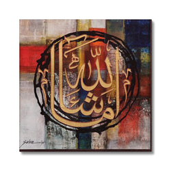 MashaAllah | Salva Rasool Canvas