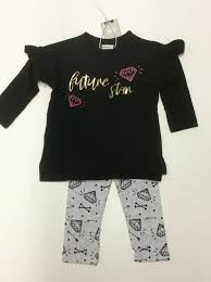 Future Star Girls Set - Lullaby's Boutique
