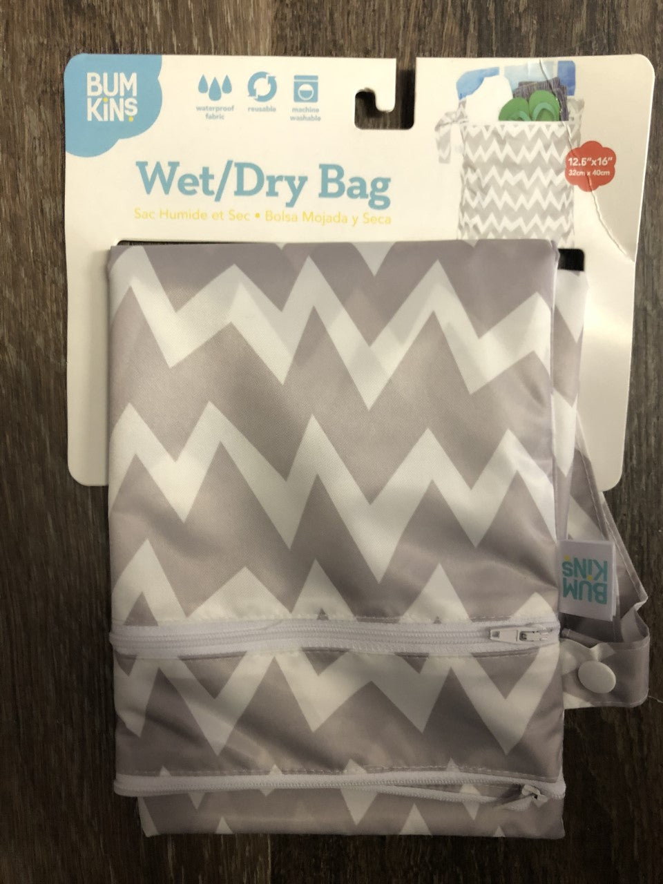 Chevron Wet/Dry Bag - Lullaby's Boutique