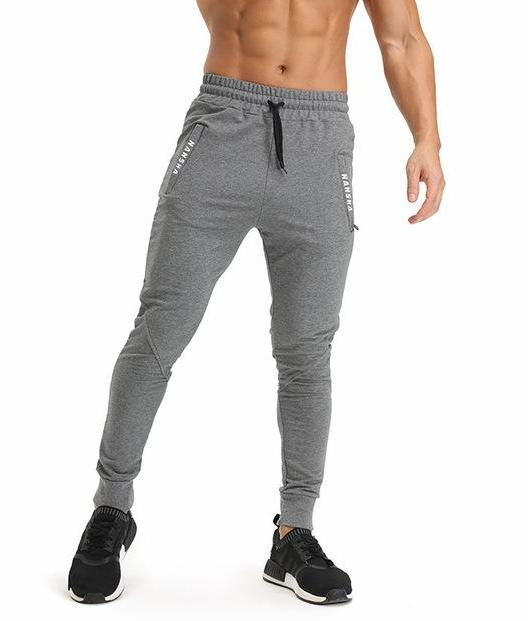 Casual Gym Sweatpants - 2 Colors