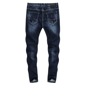 Skinny Ripped Tapered Jeans - Dark  Blue